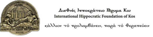International Hippocratic Foundation of Kos